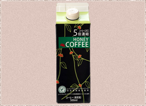 コーヒーエキス 5倍濃縮 画像